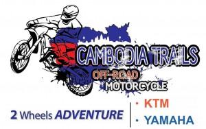 Cambodia Trails